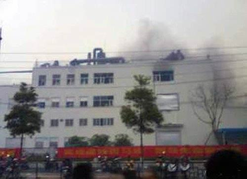 Explosion at iPad 2 Manufacturer Plant Won't Affect Production